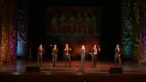 Концерт_Беларусы_1
