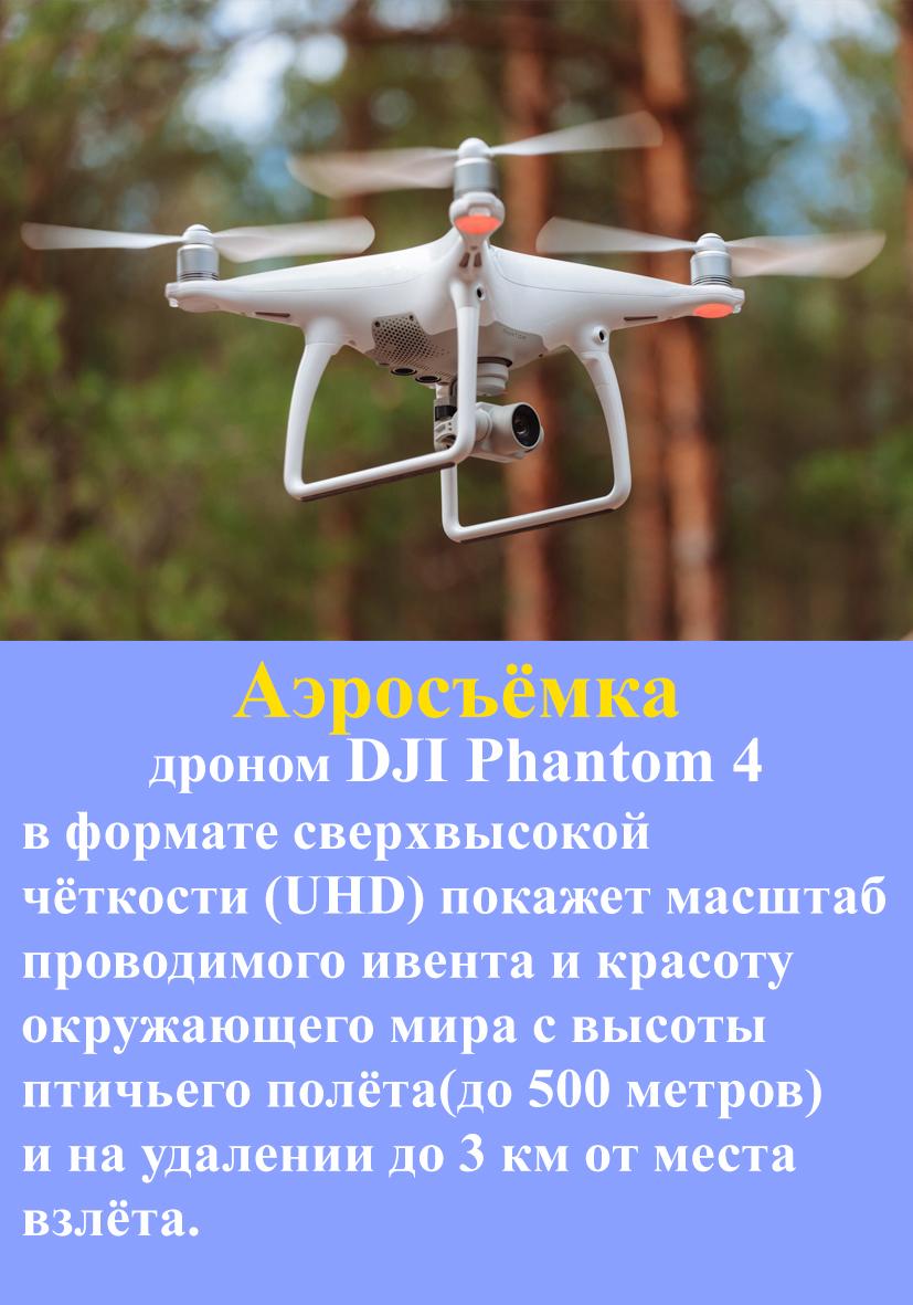 Plitka_Aero